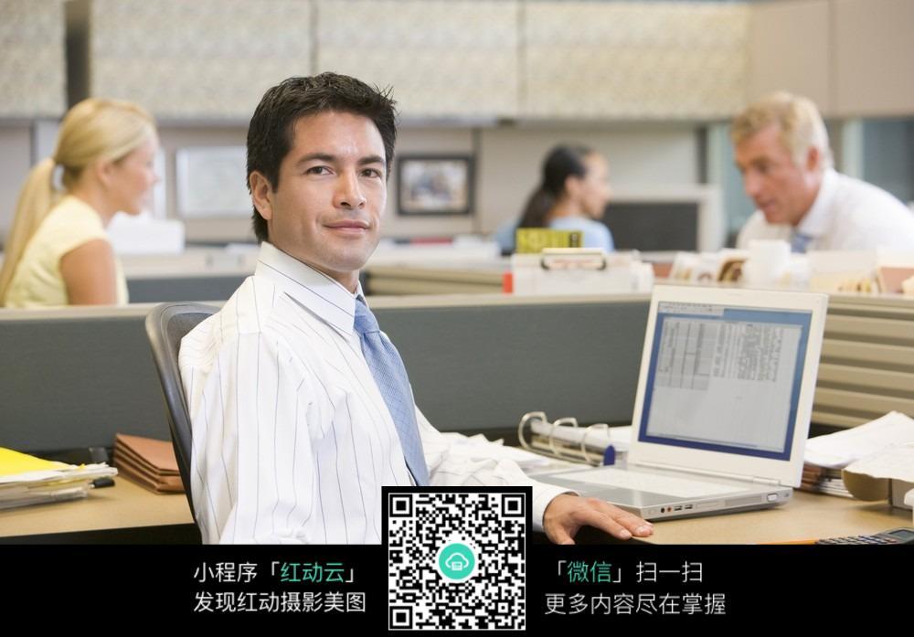 您当前访问素材主题是职场办公室员工图片,编号是3831366,文件格式jpg图片