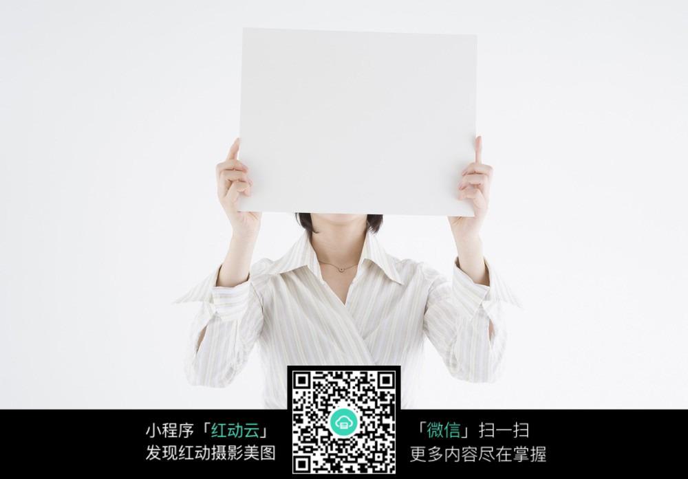 职场女性手举白板图_职业人物图片