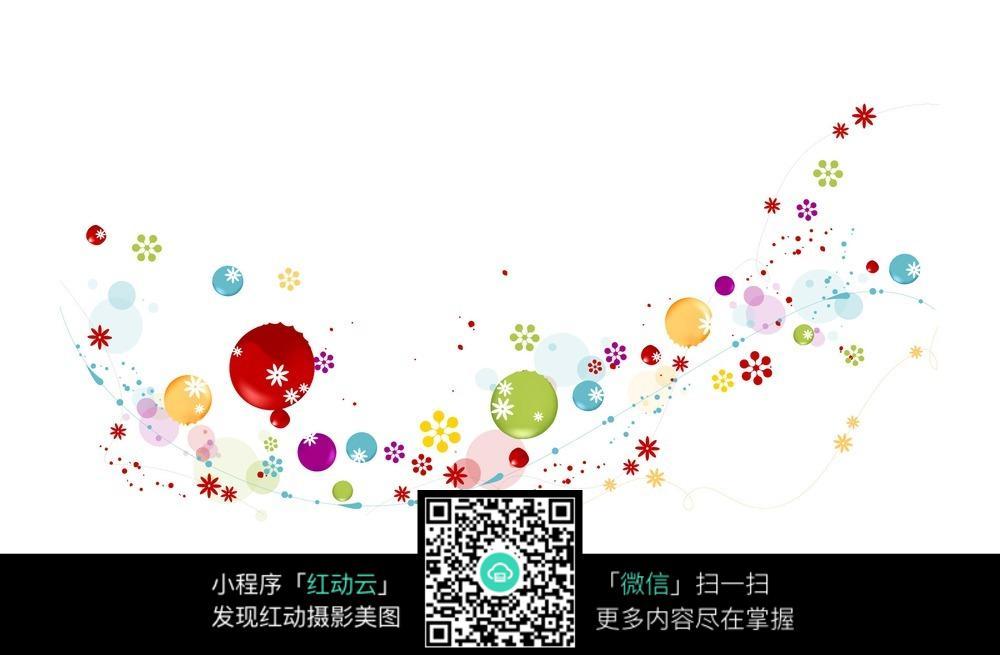 节日气球喜庆底纹素材图片