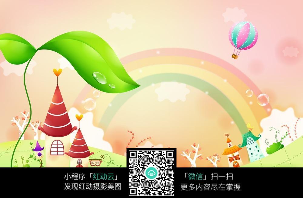卡通城堡彩虹背景图