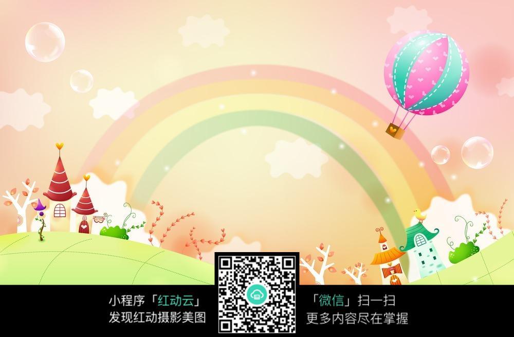 卡通城堡彩虹热气球背景图