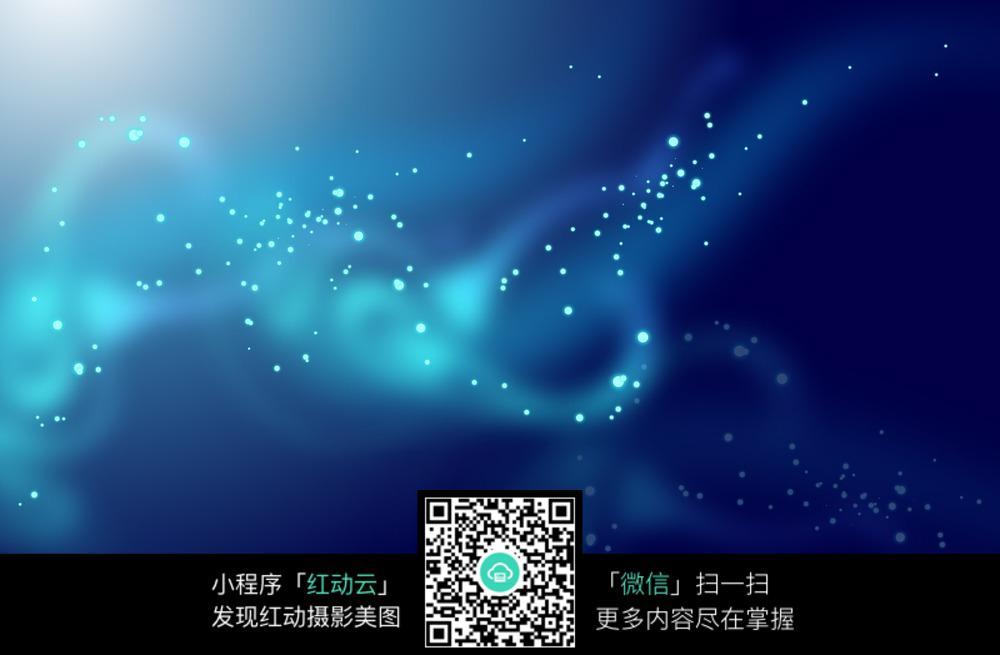蓝色天空梦幻背景素材_底纹背景图片
