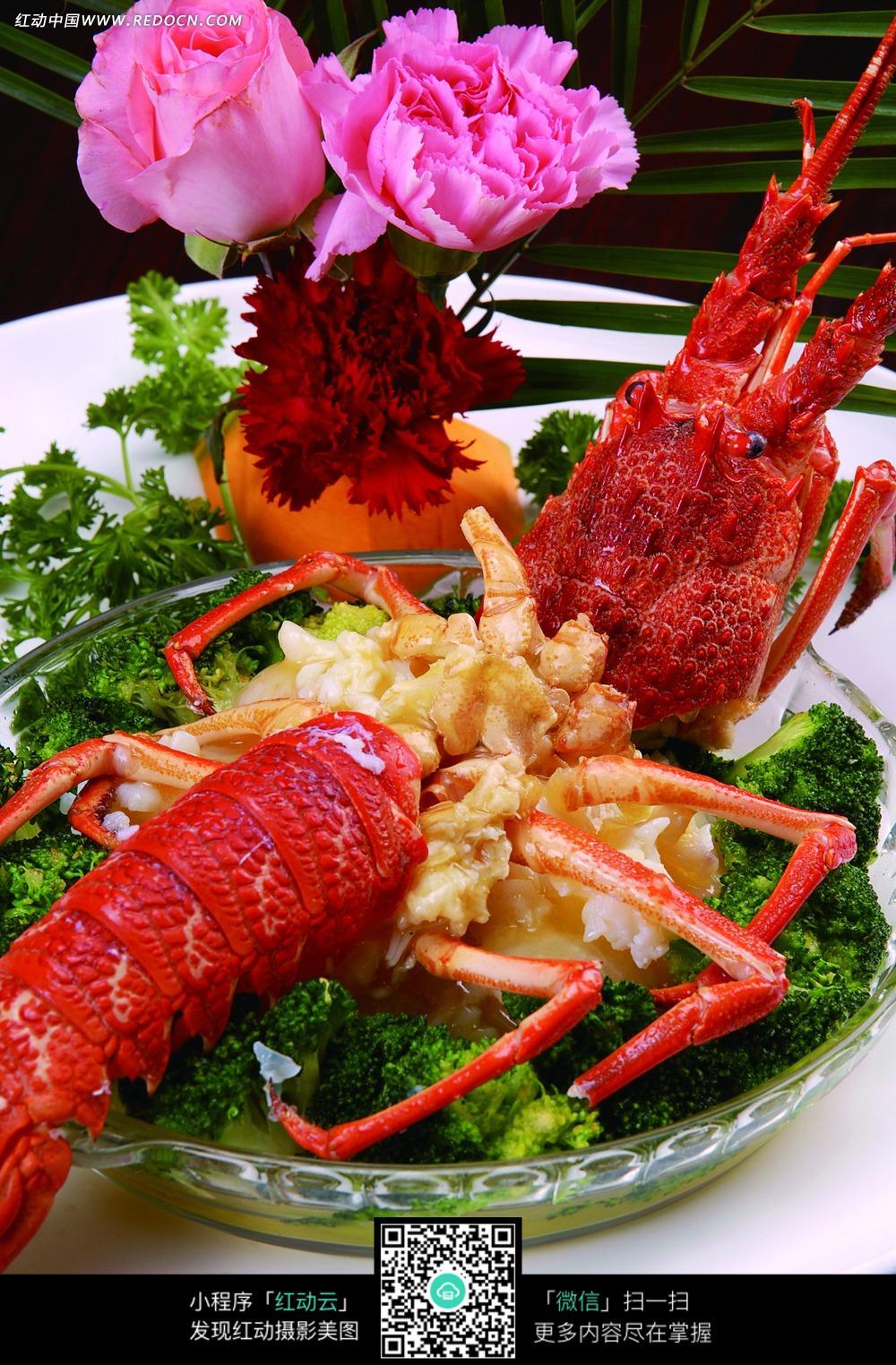 龙虾刺身拼盘 中华美食图片 红动手机版