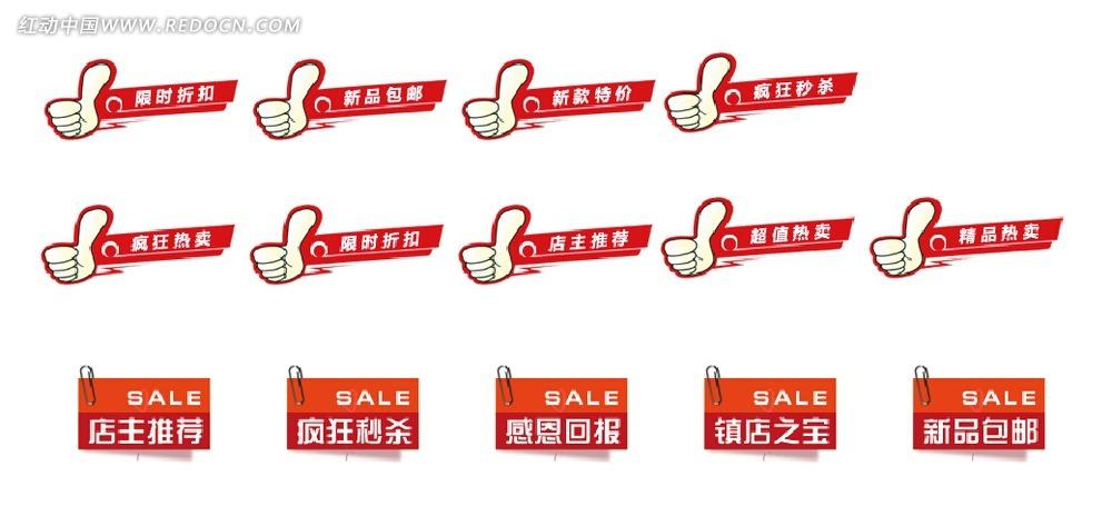 淘宝促销桌面_淘宝全屏海报图标_淘宝素材素简约设计素材图片素材图片