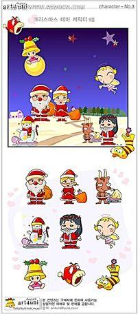 圣诞老人韩国矢量人物卡通