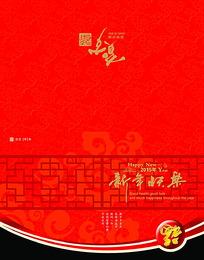 红色简约中国风新年金字贺卡