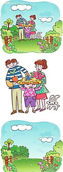 一家人手绘风格卡通矢量人物插画