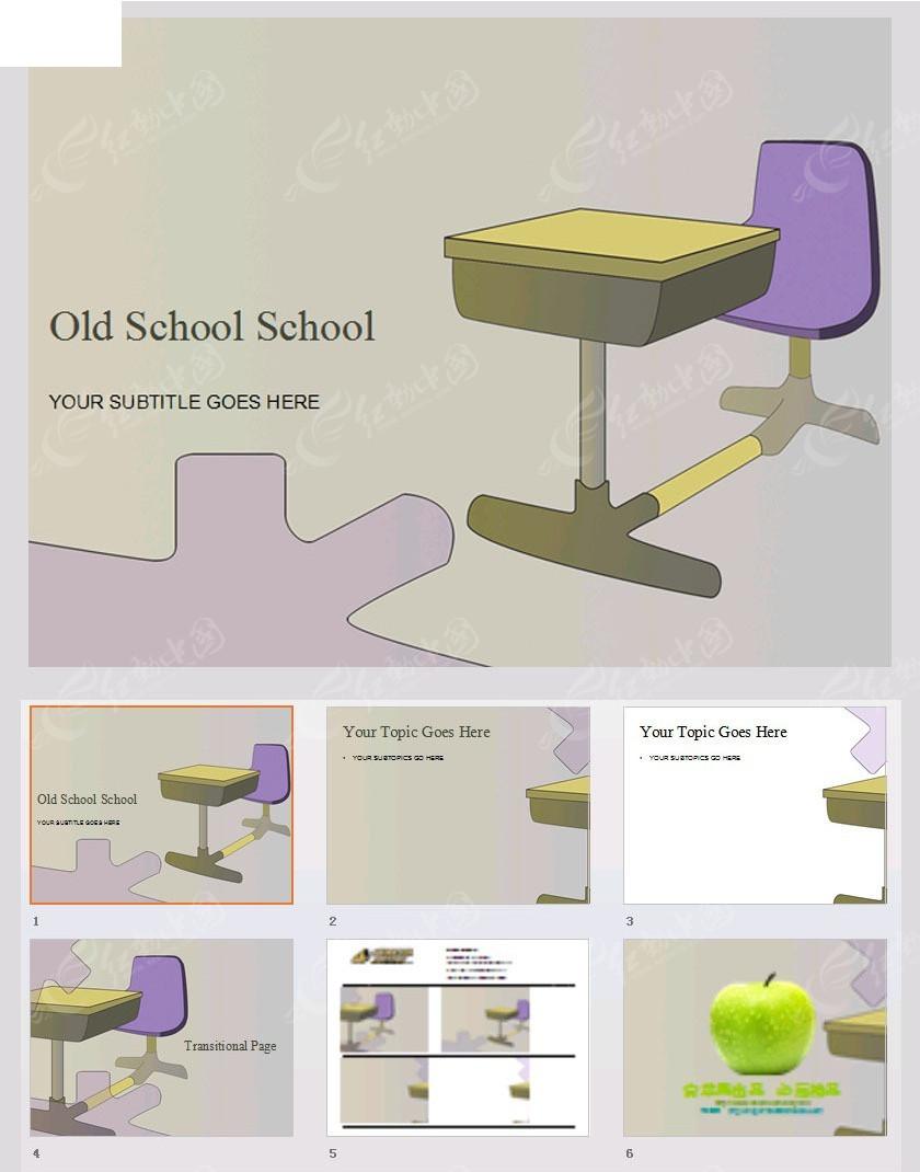 手绘卡通课桌椅背景ppt