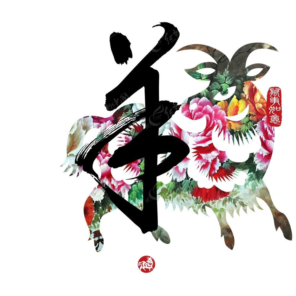 毛笔书法印章_张海书法精选张海中国书协主席毛笔签名印章