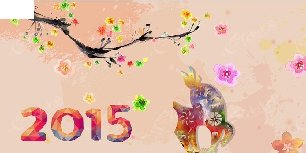 2015梅花创意羊年背景模板图片