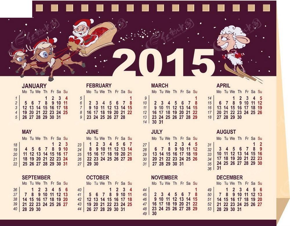2015台历日历模板设计图片
