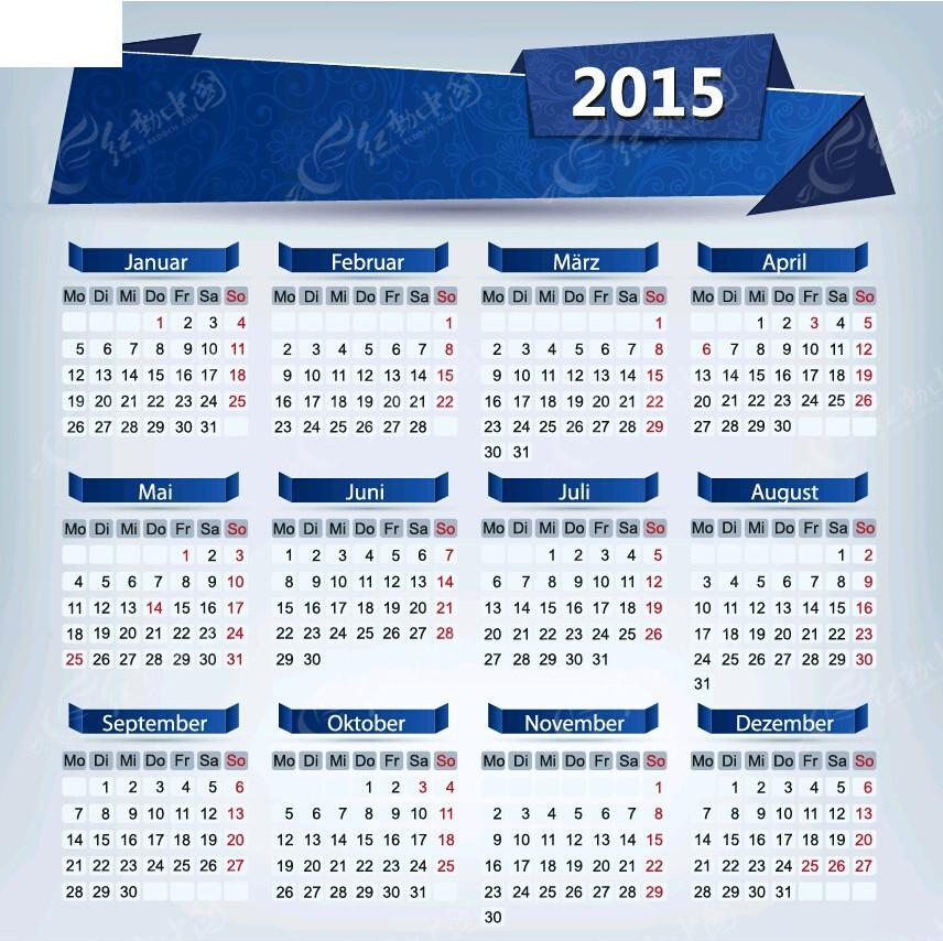 2015羊年日历表素材