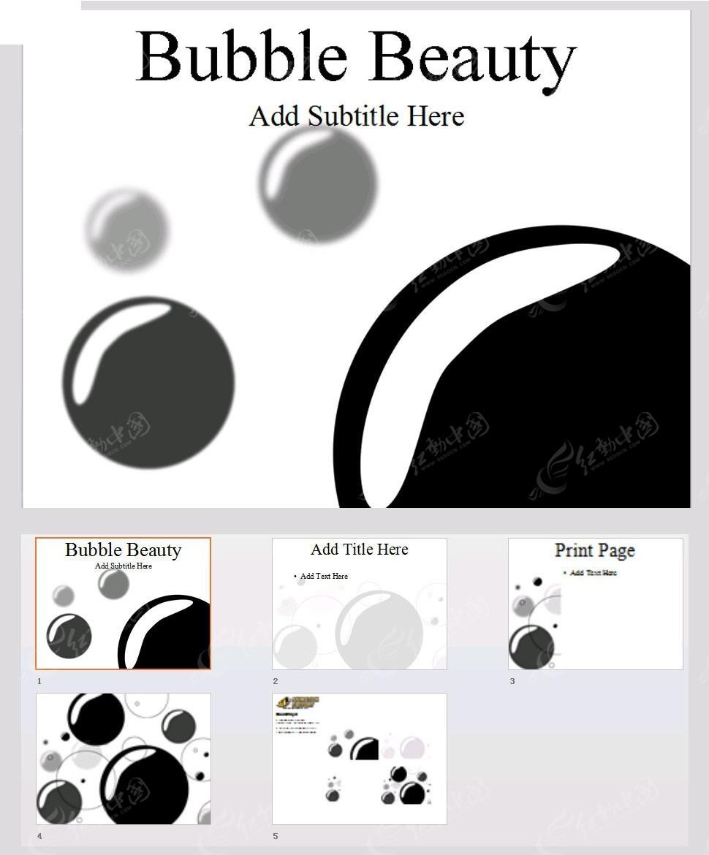 黑白灰圆球背景ppt素材免费下载 编号3870290 红动网