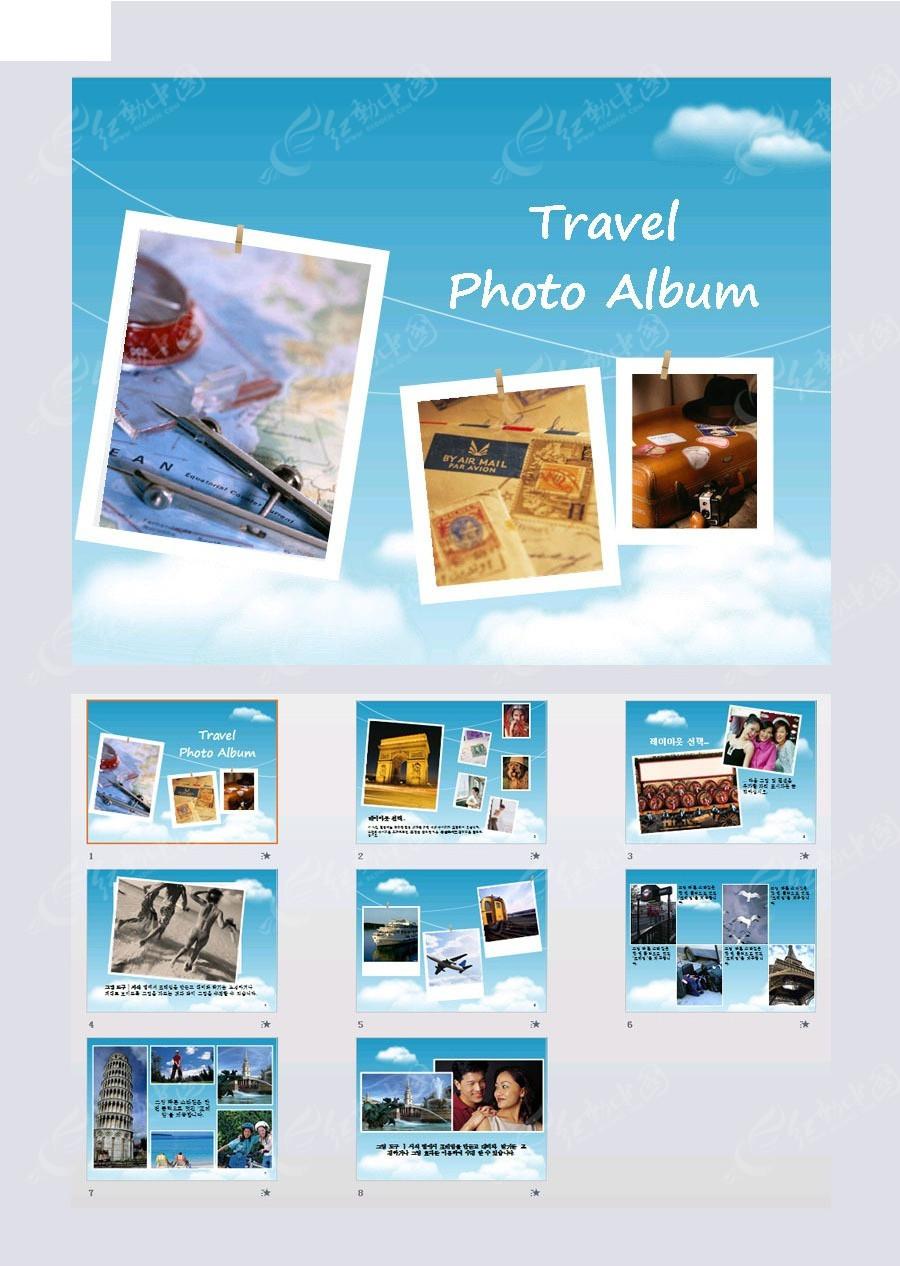旅行生活ppt相册模板素材免费下载(编号3873396)_红动