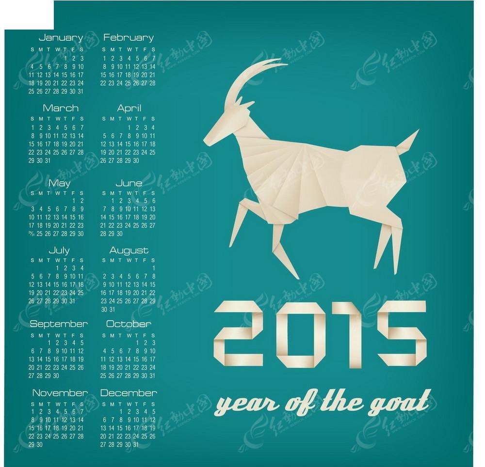 手绘2015羊年日历表素材图片