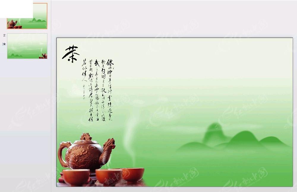 中国风茶文化PPT模板 其他PPT