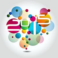 2015色彩兵纷创意字体设计