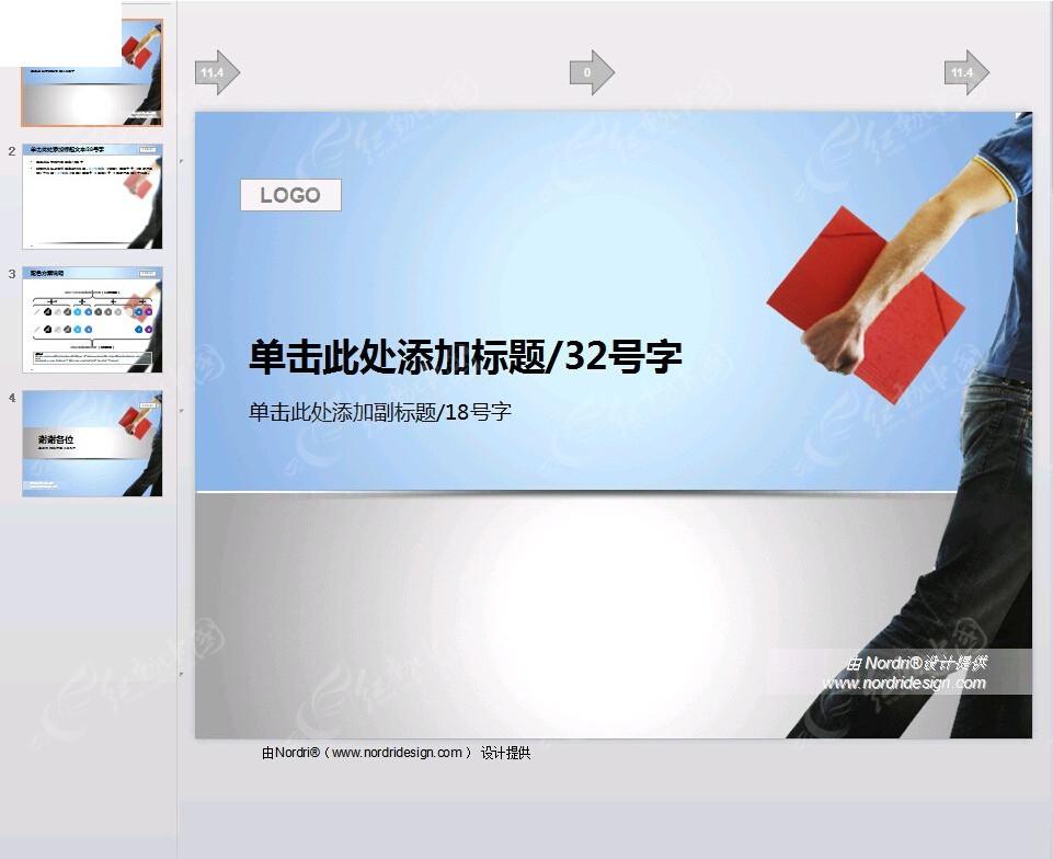轻薄笔记本商务ppt模板免费下载_企业商务素材图片