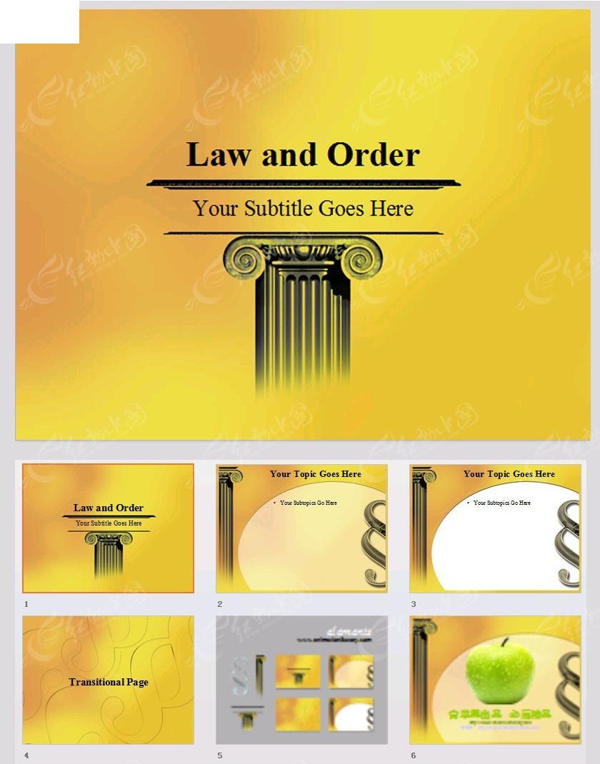 法律和秩序PPT模板素材免费下载 编号3881244 红动网