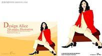 红衣女子卡通手绘