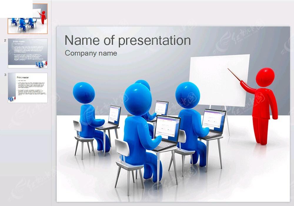 商务学习ppt模板免费下载_企业商务素材图片