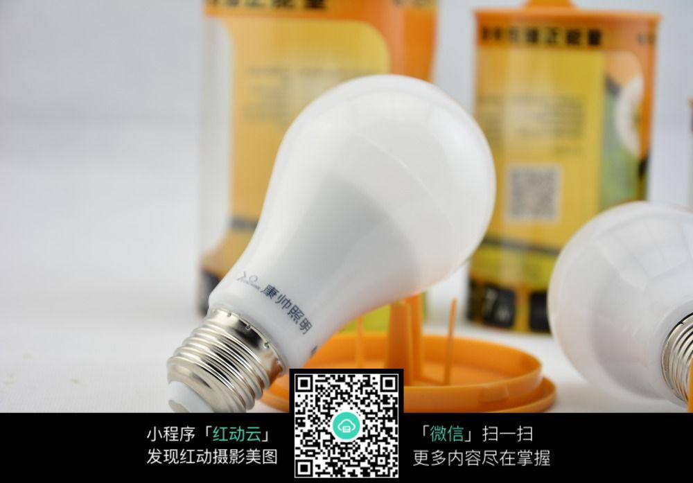 免费素材 图片素材 生活百科 生活用品 室内小灯泡  请您分享: 素材