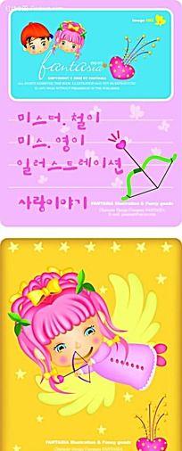 可爱粉红丘比特小天使韩国矢量漫画