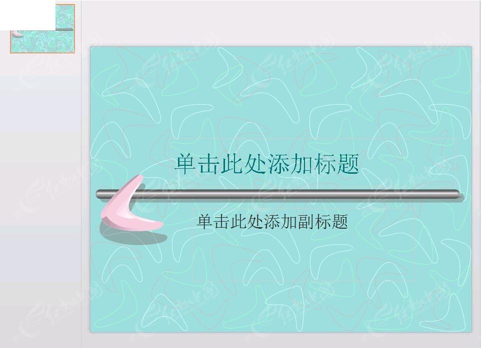 筷子筷子 坐背景 ppt 其他PPT