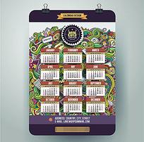 欧式花纹背景日历设计