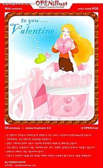 情人节送粉色巧克力的金发女韩国矢量漫画