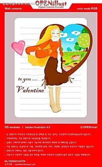 送粉色爱心的金发女韩国矢量漫画