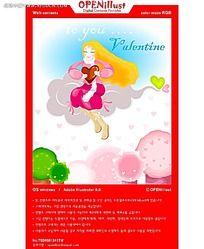 坐在云端上的金发女韩国矢量漫画