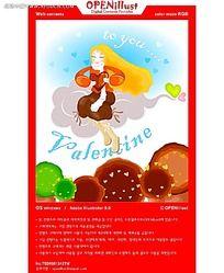 坐在云端上拿着爱心的金发女韩国矢量漫画
