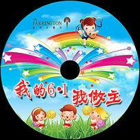 61儿童节光盘贴面设计