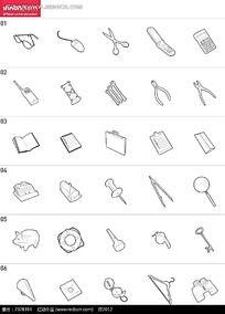 办公生活工具手绘线描图形