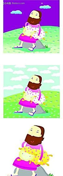 抱着羊的男子卡通手绘