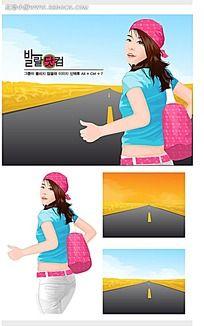 背包少女公路插画