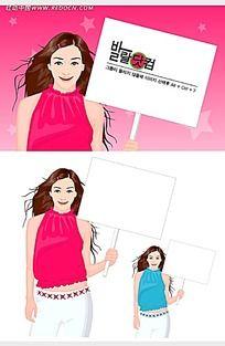 韩国长发美少女插图