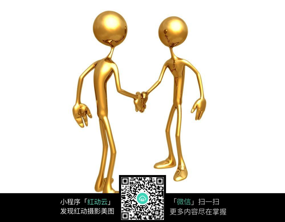 免费素材 图片素材 生活百科 其他 金属3d质感人物握手