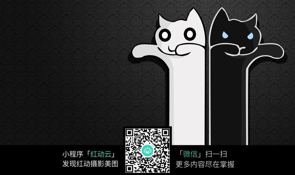 卡通黑白猫