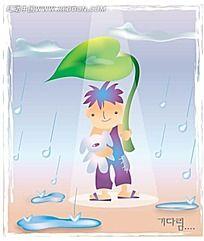 拿着树叶挡雨的小男生卡通漫画