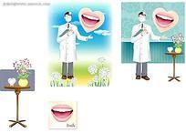 医生卡通手绘