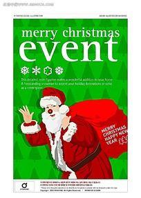 背着礼物的圣诞老人韩国矢量插画
