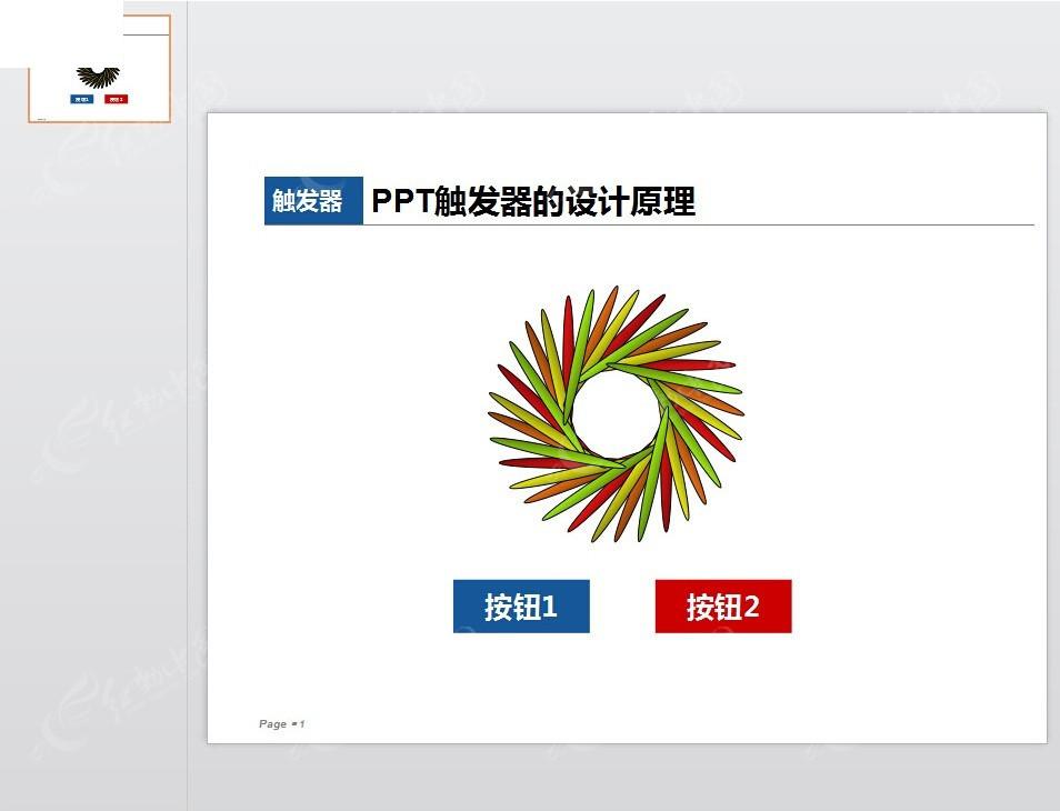 PPT背景图片 PPT PPTX POT 幻灯片 作品 演示文稿 PPT模板 模版 powerpoint PPT制作 PPT背景图片下载 PPT图表 PPT素材 PPT图标 ppt模板图片 幻灯片背景图片