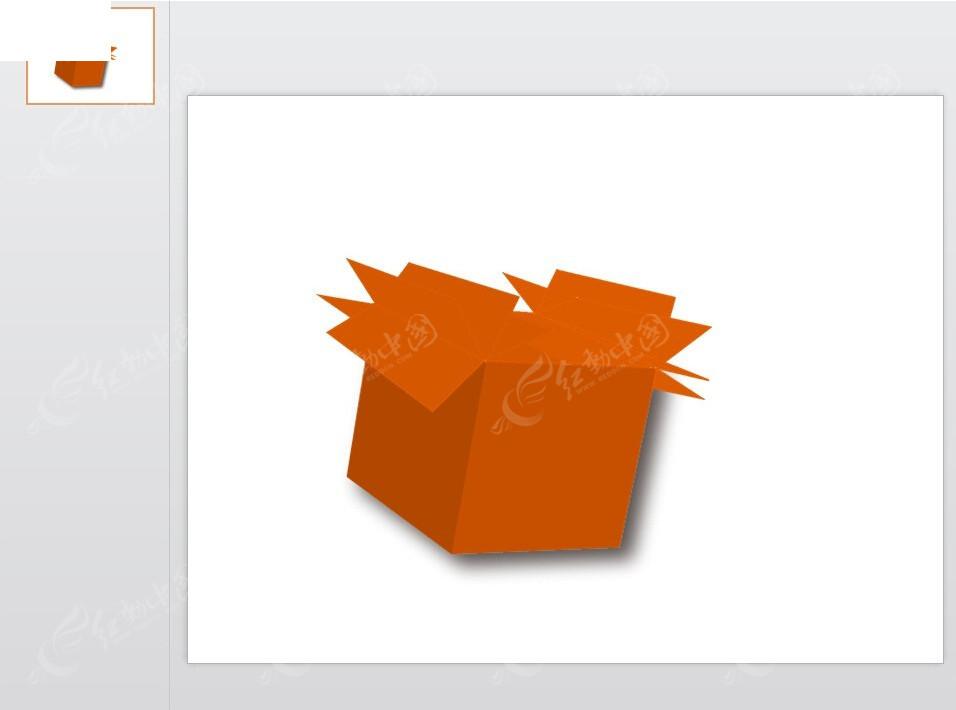打开盒子动画ppt模板