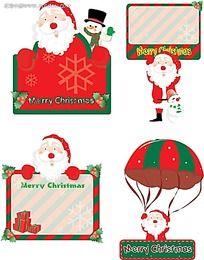 降落伞圣诞老人韩国矢量插画