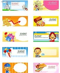 客服小人和空白牌子卡通矢量人物插画