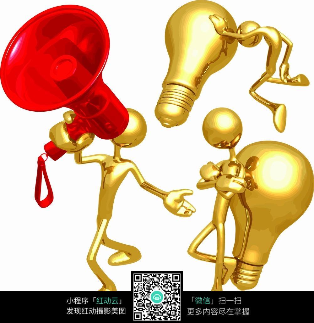 拿着红色喇叭和靠着灯泡的3d金色小人jpg