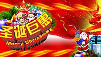 圣诞巨惠圣诞节海报设计
