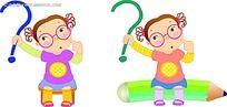 有疑问的小孩子矢量人物插画